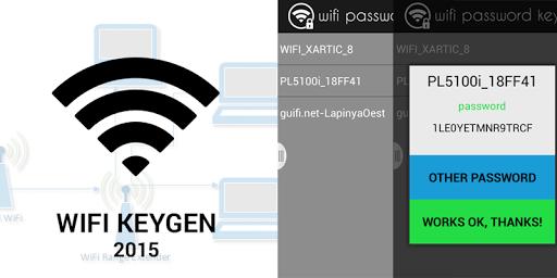 無線LAN keygenの2015