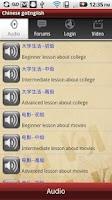Screenshot of goEnglish.me Chinese