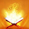 İnternetsiz Kuran-ı Kerim icon