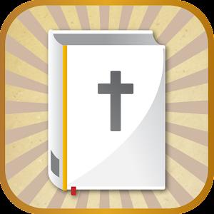 中英文聖經 書籍 App LOGO-硬是要APP