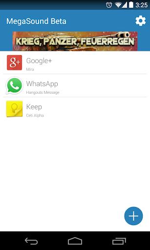 玩個人化App|MegaSound免費|APP試玩
