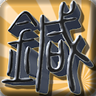 acupuncture note icon