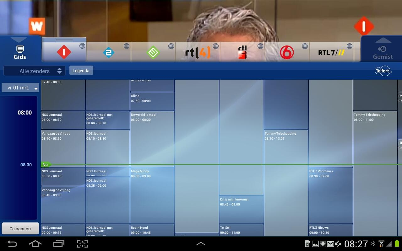 Online TV - screenshot