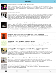ArtNews- screenshot thumbnail
