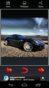 Wallpapers Cars Cool HD 2014 - screenshot thumbnail