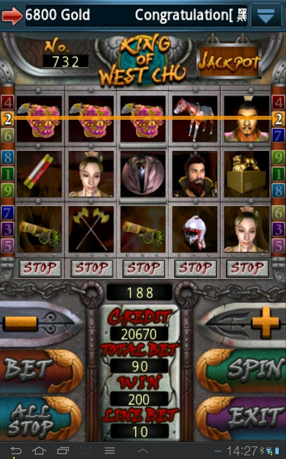 XinStars-King of West Chu Slot - screenshot