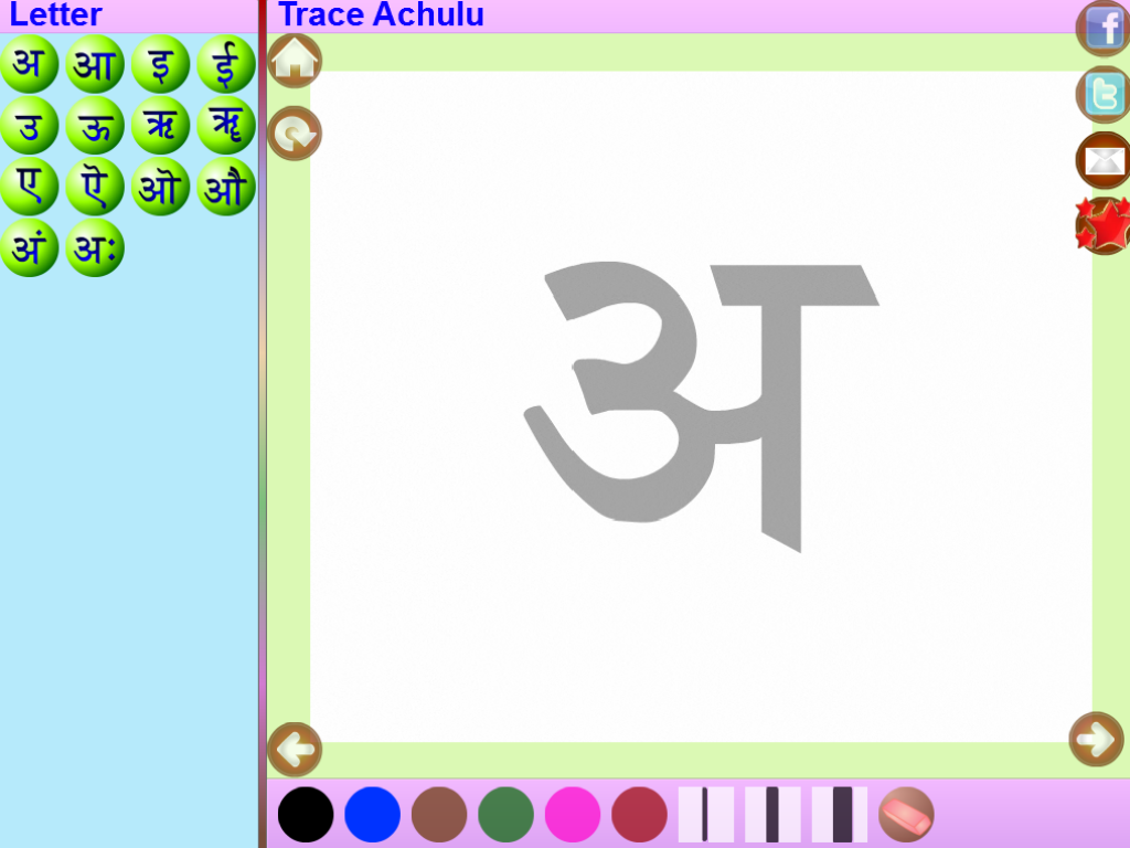 trace hindi alphabets for kids android apps on google play