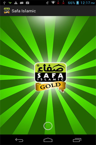 Safa Islamic Gold