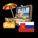Санкт-Петербург Оффлайн Карта icon