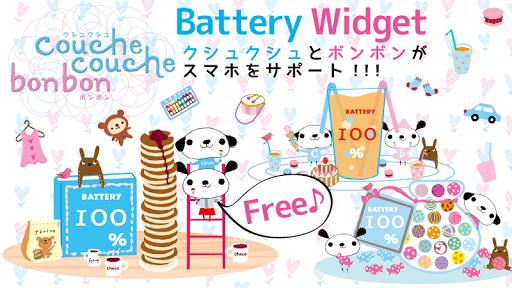 Cute Dog Battery-Free