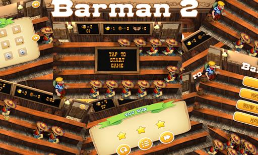 バーマン2.新たな冒険