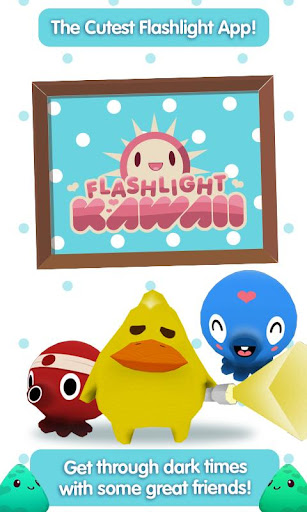 Flashlight Kawaii Free