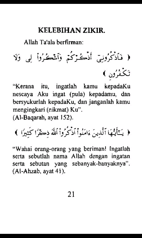 Perisai Muslim - screenshot