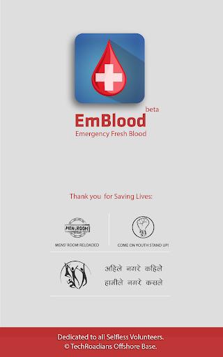 EmBlood- Life Saving App