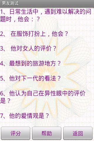 All comments on 【Yahoo 娛樂爆】爆紅清涼廚娘小歪槓上雞排妹 ...
