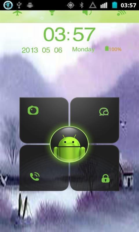 5 Screen Locker Unlock Way - screenshot