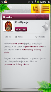 Belgrade Beer Fest vodič - screenshot thumbnail