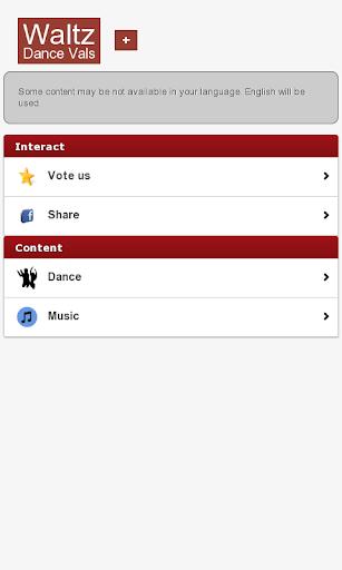 玩免費娛樂APP|下載ダンスワルツ app不用錢|硬是要APP