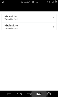 Makkah & Madina Live No Ads- screenshot thumbnail
