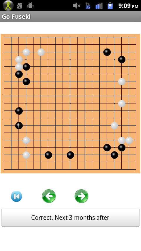 Go strategic move- screenshot