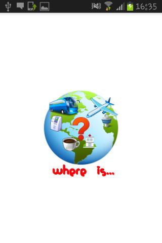 哪裡是...?