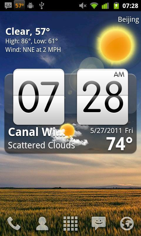 HTC Skin GOWeatherEX - screenshot