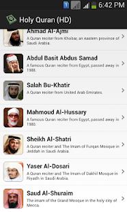玩書籍App|Holy Quran (HD)免費|APP試玩
