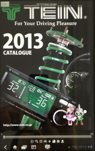 TEIN Catalogue