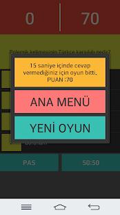 Bilgi Yarışması 益智 App-癮科技App