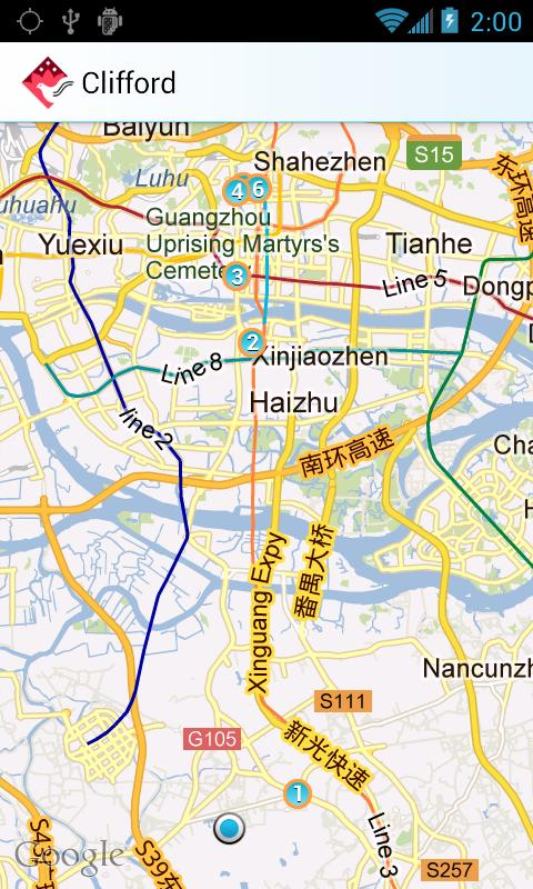 Clifford - 祈福新村- screenshot