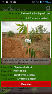 "Sankalp Taru-G1 ""Plant A Tree"" - screenshot thumbnail"