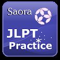 JLPT Practice logo