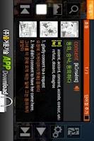 Screenshot of 영어단어 학습기(Art Of English)
