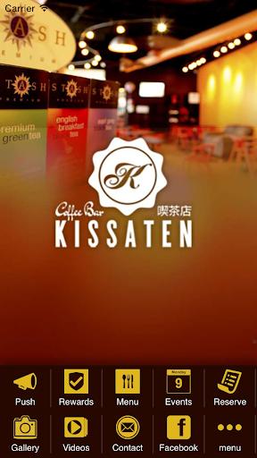 Kissaten Cafe