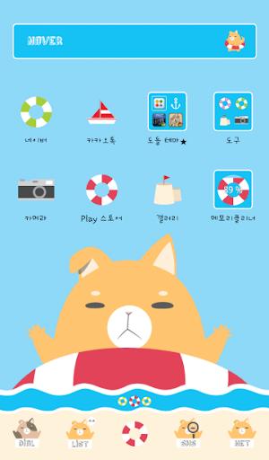 Doggy's vacance dodol theme