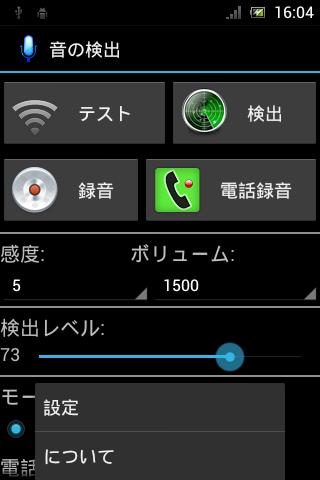 Andoku Sudoku 2 Free - Android Apps on Google Play