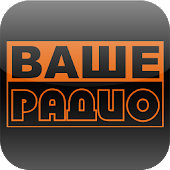 Vashe Radio