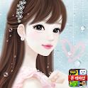 헷지 빗방울 카카오톡 테마 icon