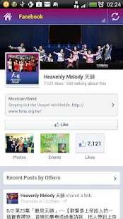 Heavenly Melody Singers - screenshot thumbnail