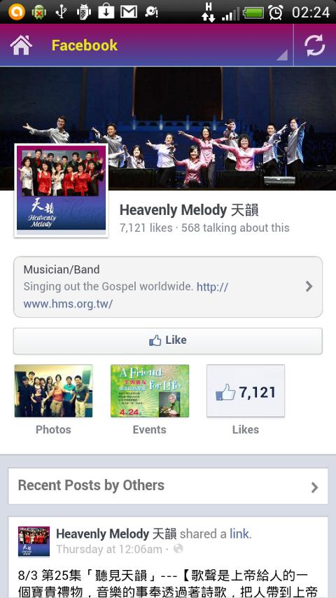 Heavenly Melody Singers - screenshot