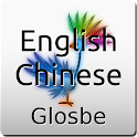 English-Chinese Dictionary icon