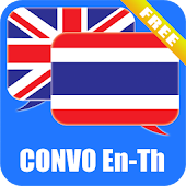 Learn Thai Conversation Free
