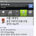 KBO Baseball DataBook icon