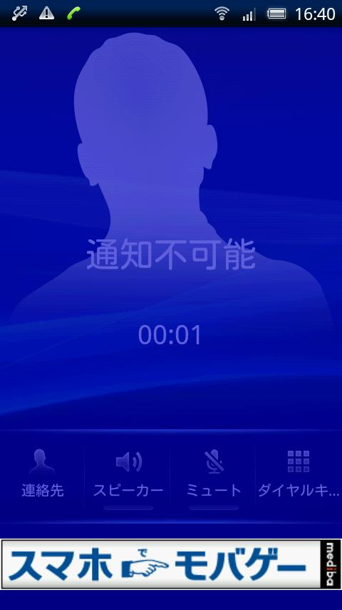 Video Ringtone Caller ID - screenshot