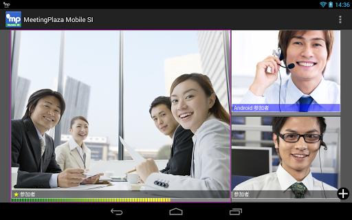 MeetingPlaza Mobile SI 7.1