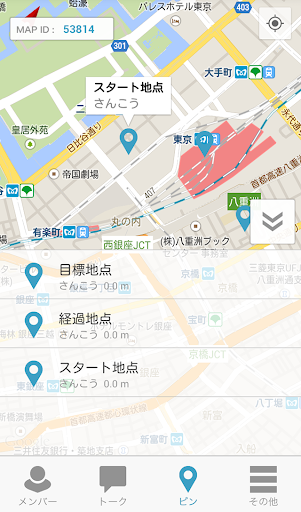 LocationTalk