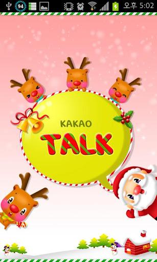 聖誕可可的弗里克主題(紅色):派桑網絡
