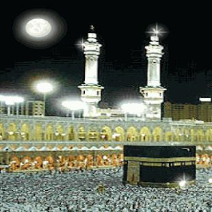 Mekka Live Wallpaper night
