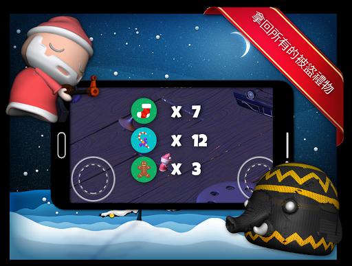 泰迪聖誕老人:3D惡夢|玩動作App免費|玩APPs