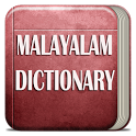 Malayalam Dictionary icon